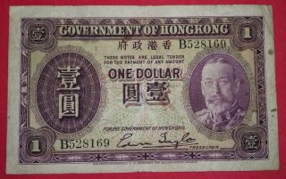 Hong Kong 1935 King G.  V $1 Note. photo