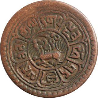 Rare Tibet Dalai Lama Copper Coin 1 Sho 1922 (be 15 - 56) Km Y 21.  2 photo