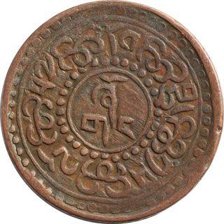 Rare Tibet Dalai Lama Copper Coin 1 Sho 1923 (be 15 - 57) Vertical Inscription photo