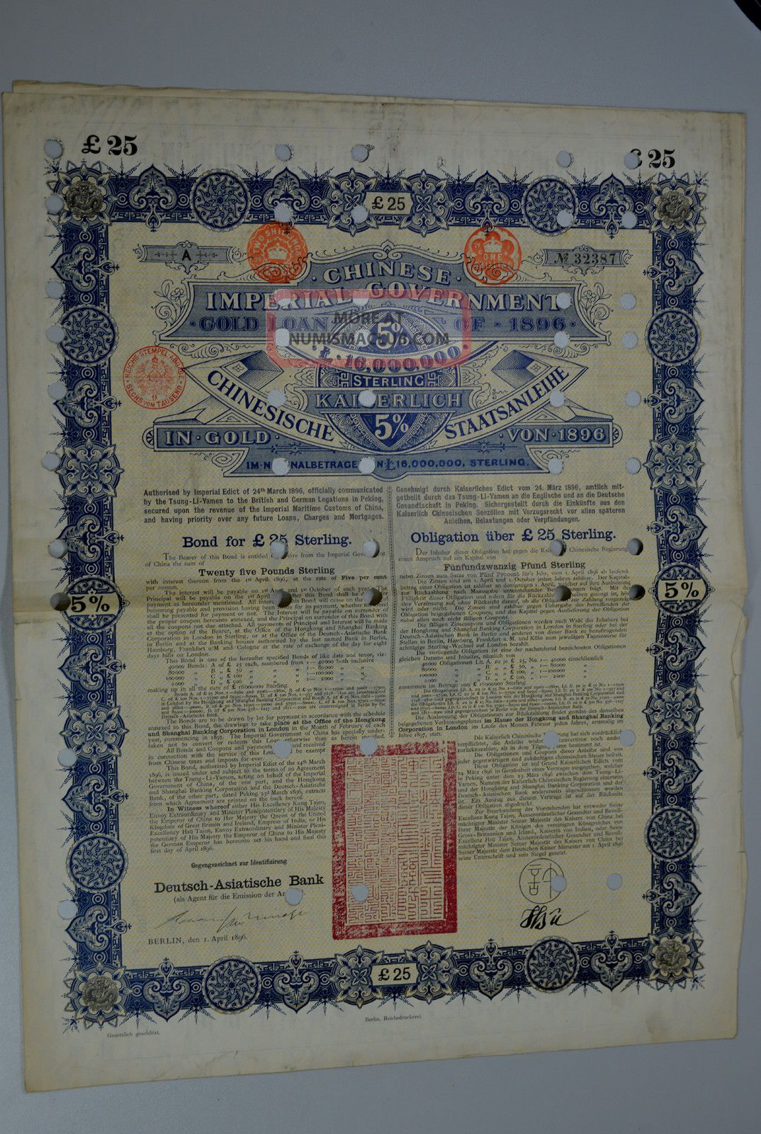 Chinese Imperial Gov ' T Gold Loan - 5 For 25 Pounds 1896 Cancelled.  Ef Stocks & Bonds, Scripophily photo