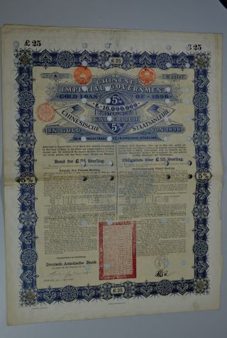 Chinese Imperial Gov ' T Gold Loan - 5 For 25 Pounds 1896 Cancelled.  Ef photo
