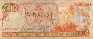 Costa Rica 500 Colones 21.  1.  1987 Series And Prefix C Circulated Banknote Nsa13 photo