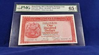 1980 - 81 Hong Kong,  Lions Head Hk & Shanghai Bc,  $100 Pmg 65 Gem Epq P 187c photo