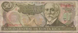 Costa Rica 50 Colones 7.  7.  1993 Series & Prefix E Circulated Banknote photo