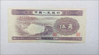 1953 China Peoples Republic 5 Jiao (xf) photo