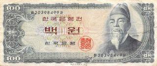 Korea 100 Won Nd.  1965 P 38a Block {279} Circulated Banknote A/me426el photo