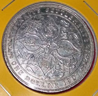 Straits Settlements 1907 - H $1 Silver Dollar Coin. photo