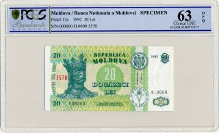Banka Nationala A Moldovei Moldova 20 Lei 1992 Spec. ,  S/n:00000 Pcgs 63opq photo