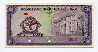 South Viet Nam (vietnam) 200 Dong 1958,  99c photo
