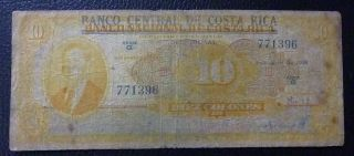 Costa Rica Banknote 10 Colones,  Pick 216a Good 1950 (overprinted) photo