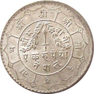 Nepal Rupee Silver Coin King Tribhuvan Vikram 1948 Km - 723 About Uncirculated Au photo