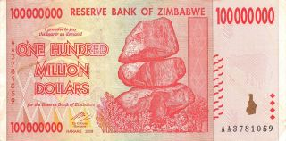 Zimbabwe 100 Million 2008 P 80 Series Aa Circulated Banknote photo