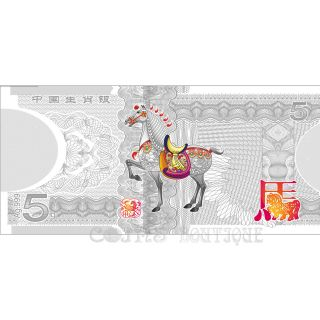 Horse The Lunar Silver Note Of Fortune Zodiac 5 G.  Purity Ag.  999 Gift Item photo