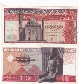 Egypt 10 Pounds 1974 Sign 14 Zendo 5 Digits Au;unc Please photo