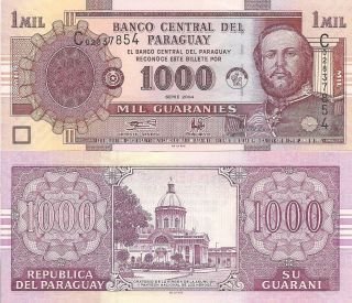 Paraguay P222,  1000 Guarani,  50 Anniv.  Bank,  National Shrine / Mariscal Lopez Unc photo
