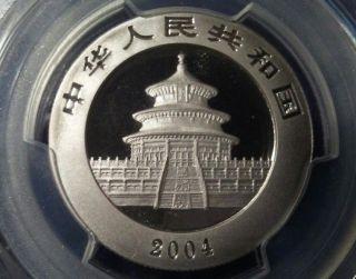 2004 China Republic 100 Yuan Panda Palladium Pr69dcam 1/2 Ounce photo