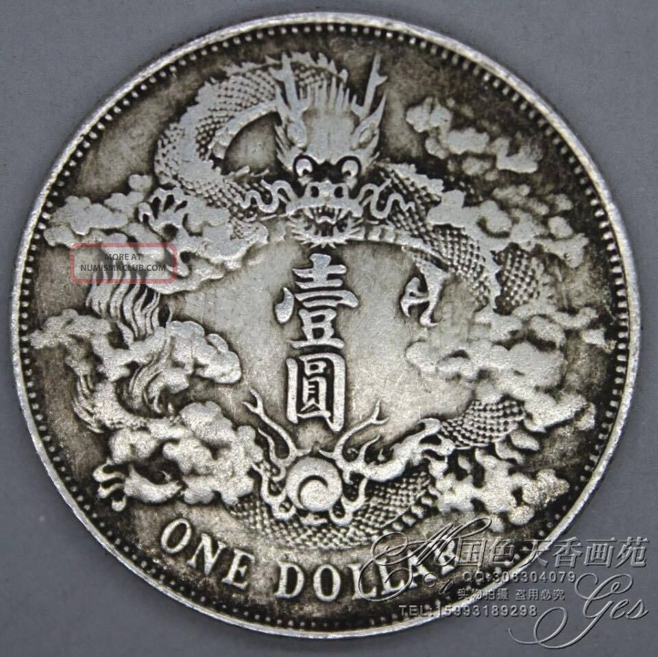 The Ancient Chinese Qing Ching Dynasty Emperor One Dollar
