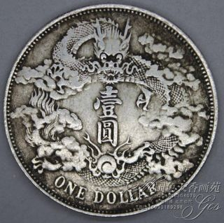 The Ancient Chinese Qing Ching Dynasty Emperor One Dollar Coin Z9 photo