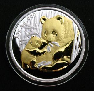 2005 Chinese Giant Panda China Gold Silver Bi - Metallic Commemorative Coin photo