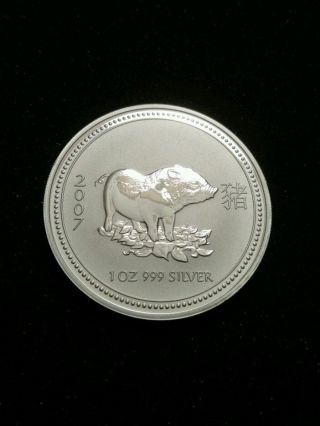 2007 Australian Lunar Year Of The Pig (series I) 1 Oz Silver Coin. photo