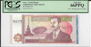 Iraq 2002 10,  000 Dinars - Error Mismatched Serial Numbers - P89 photo