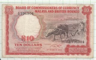 10 Dollar Buffalo Board Of Currency Malaya & British Borneo Vf Paper Banknote photo