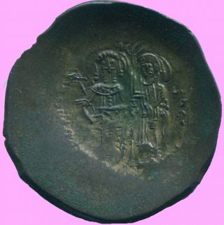 Andronicus I Comnenus Bi Aspron Trachy Constantinople 4.  37 G/29.  6 Mm Anc13663.  16 photo