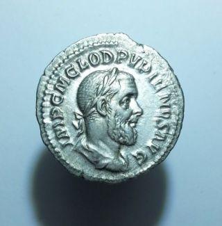 Denarius Rome Pupienus (100) photo