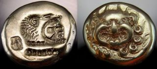Medusa And Heracles Lesbos Mytilene A Masterpiece Ancient Greek Gold Coin photo