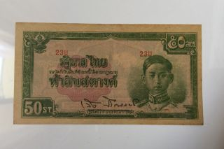 Thailand 50 Satang King Rama Viii 1942 (nd) Banknote Signature 20 Pick 43 photo