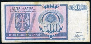 Bosnia Herzegovina 500 Dinara 1992 P - 136 Vg Circulated Banknote photo