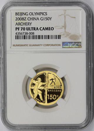 2008z China Archery Beijing Olympics Gold 150 Yuan Pf 70 Ultra Cameo Ngc photo