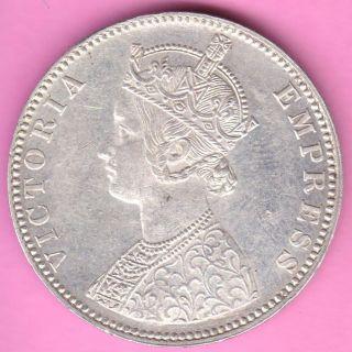 British India - 1901 - ' B ' Incuse - One Rupee - Victoria Queen - Silver Coin - 18 photo