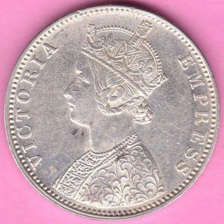 British India - 1900 - ' B ' Incuse - One Rupee - Victoria Queen - Silver Coin - 16 photo