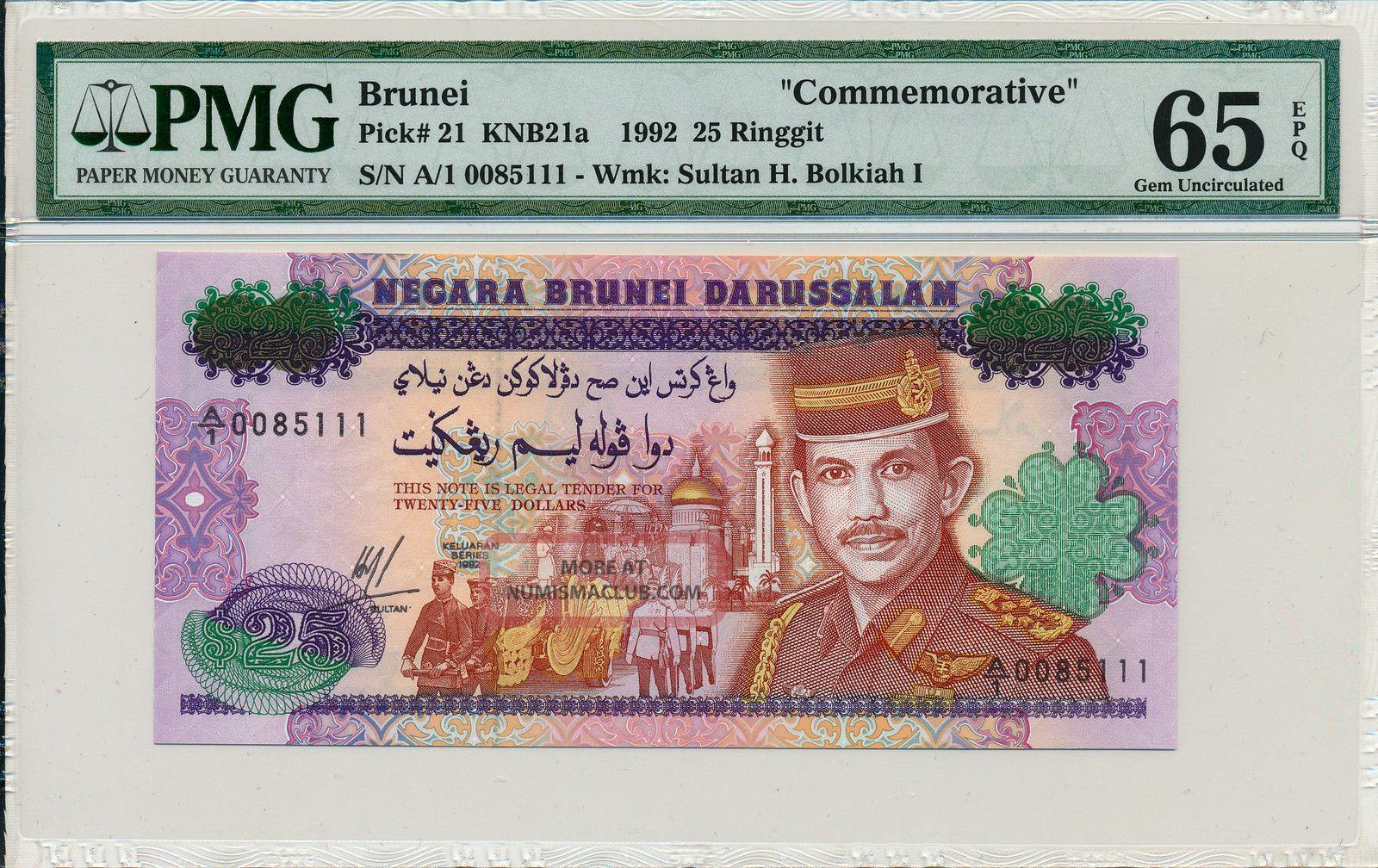 Negara Brunei Darussalam Brunei 25 Ringgit 1992 Prefix A/1 Pmg 65epq Asia photo
