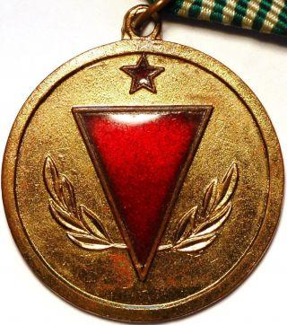 Albania Medal.  Per Sherbim Te Mire Te Popullit - For Good Service Of The People photo