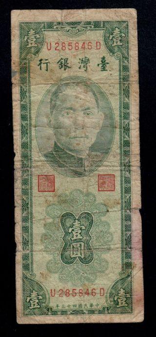 Taiwan 1 Yuan 1954 Pick 1965 Vg. photo