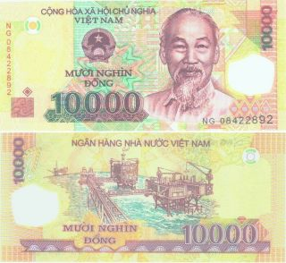 Vietnam 1 X 10000 Dong Polymer Banknote - Uncirculated S&h. photo