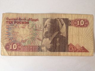 Ten (10) Pound Banknote - Central Bank Of Egypt - Vintage - Circulated - Old Issue photo