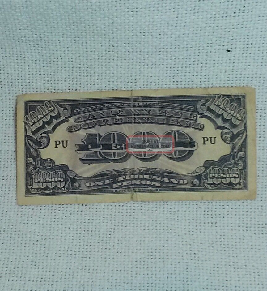 Wwii 1000 Pesos Bank Note Philippines From Japanese Government Occupation Asia photo