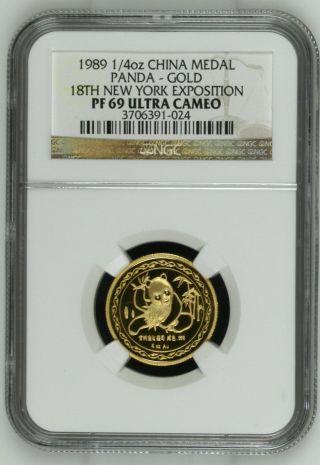 China 1989 Medal Panda 1/4 Oz Gold 18th York Expo Ngc Pf 69 Horse photo