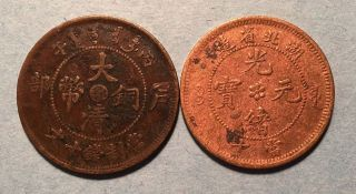 China Hupeh Province 10 Cash (1906) Y 10.  J And 10 Cash (1902 - 05) Y 122 (520) photo