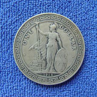 1911 China Silver Coin Uk Britain Silver Trade $1 Dollar Commemorative Coin photo