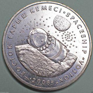 Kazakhstan: 50 Tenge Coin Space Spaceship Vostok Moon Astronomy 2008 Unc photo