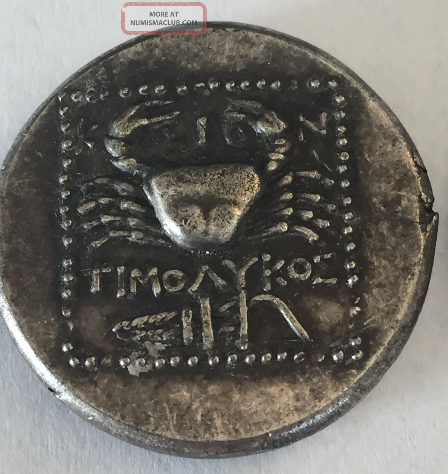 Ancient Greece Tetradrachma 250 Bc Coin Herakles Crab In Square Old&not Silver Coins: Ancient photo