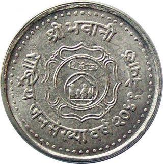 Nepal Population Year Rs.  2 Commemorative Coin 1981 Km - 1020 Unc photo