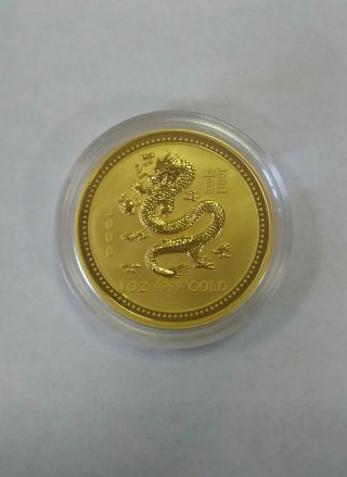 2000 1 Oz Gold Australian Year Of The Dragon Lunar Coin (series I).  9999 photo
