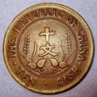 1912 Republic Of China,  Memento Copper Ten Cash,  Founding Of The Republic Li Scr photo
