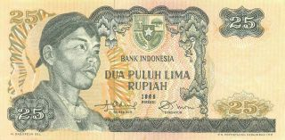 Indonesia 25 Rupiah 1968 P 106 Circulated Banknote photo