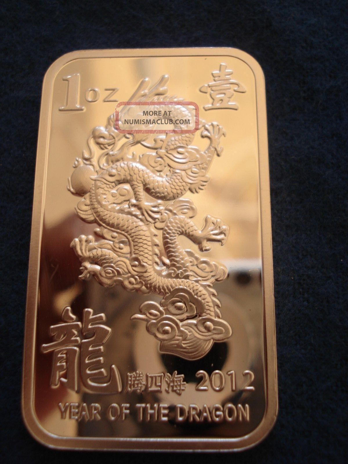 1 Troy Oz.  999 Fine Silver Bar / Year Of The Dragon /solid Silver Asia photo